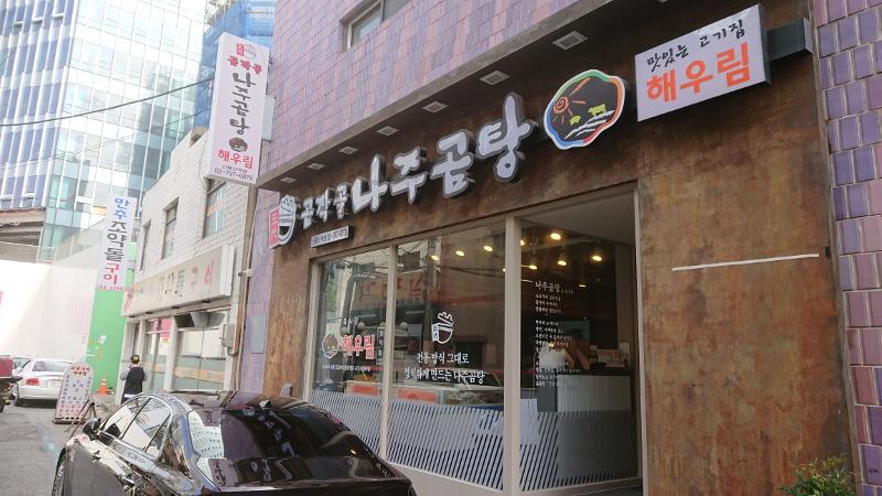 yongsangom018.jpg