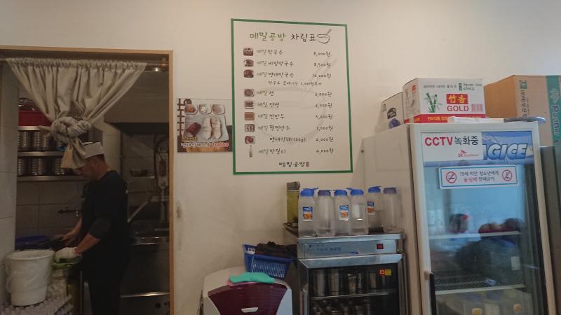 yongsansoba013.jpg