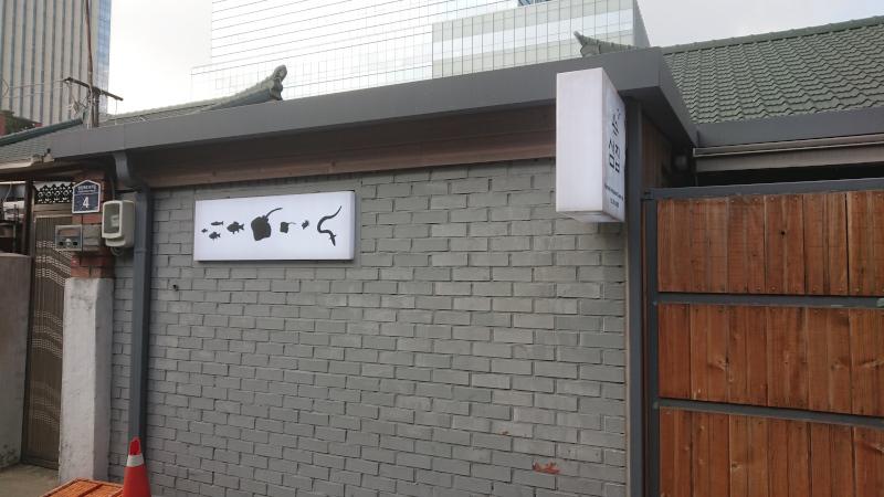 yongsanwata001.jpg
