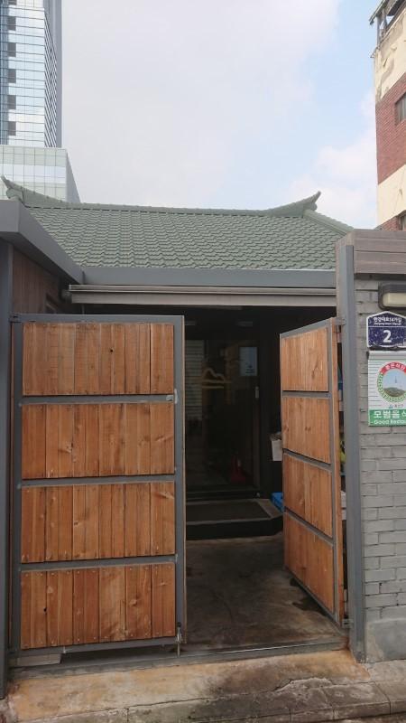 yongsanwata002.jpg