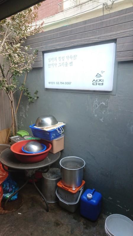 yongsanwata016.jpg