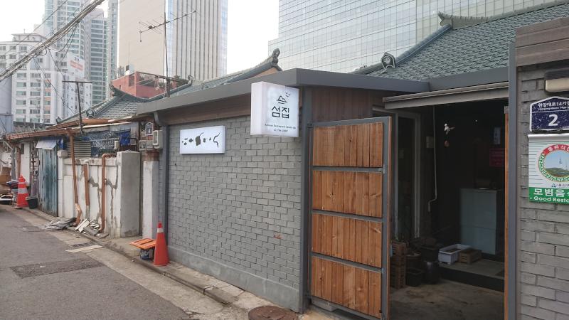 yongsanwata017.jpg