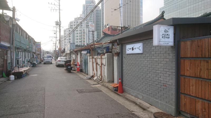 yongsanwata018.jpg