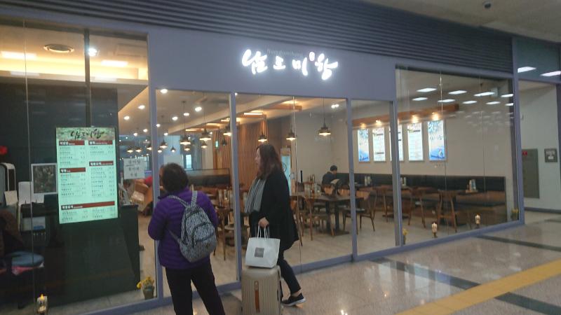 yonsaninshokuannnai45omisese006.jpg