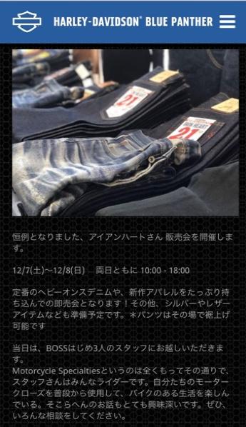 fc2blog_201912052200200a3.jpg