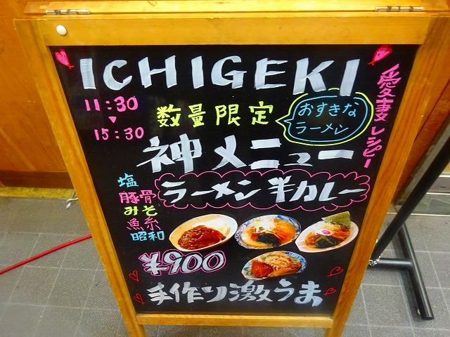 一撃11 (2)
