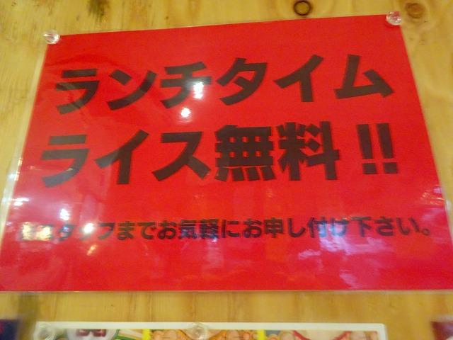 一撃11 (4)