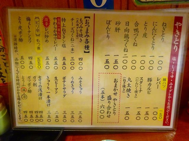 石井3 (4)