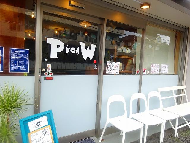 pow2 (1)
