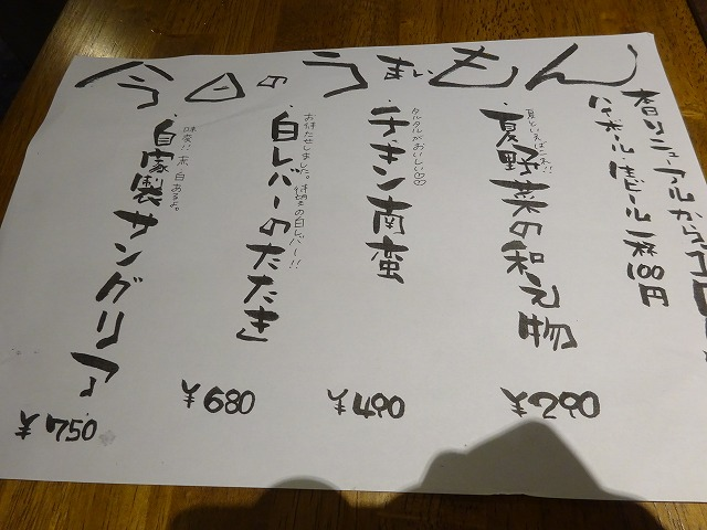 神鶏3 (3)