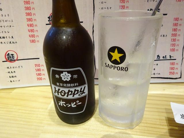 がく (3)