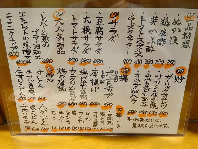 つるちゃん5 (3)