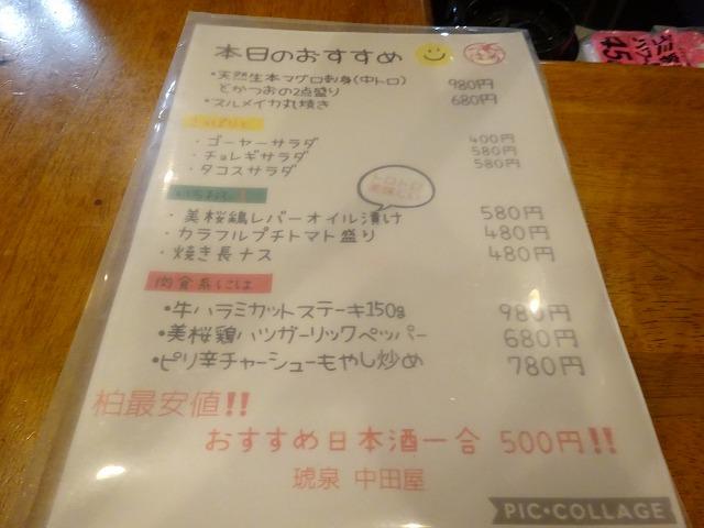 つばめ7 (2)