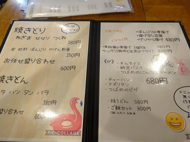 つばめ7 (4)