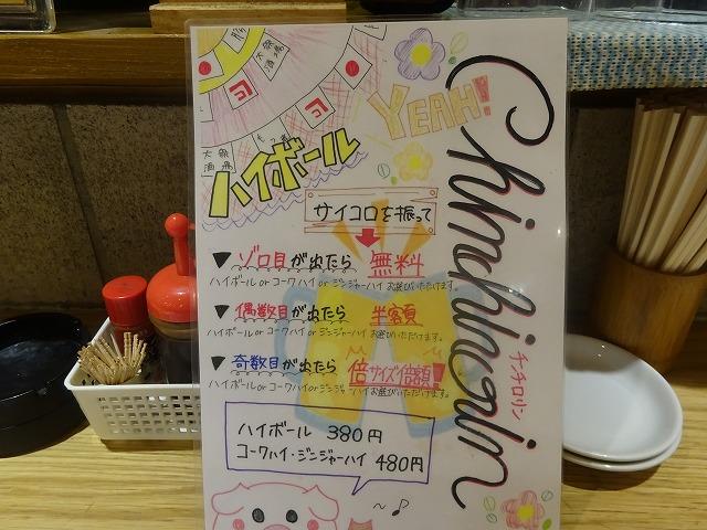 かね子3 (2)