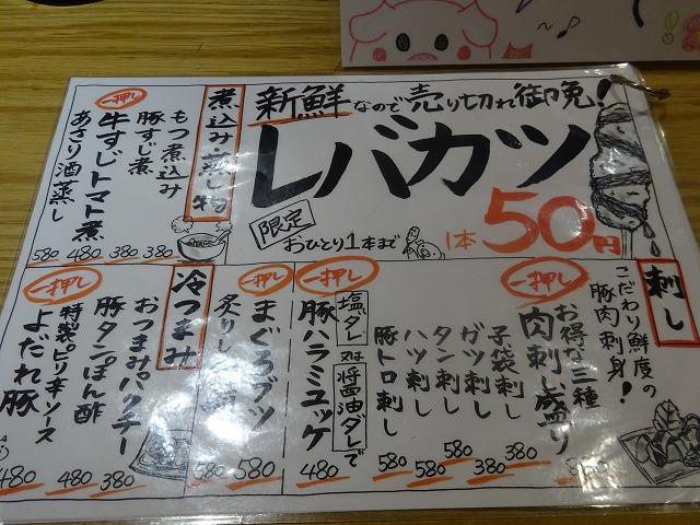 かね子3 (3)