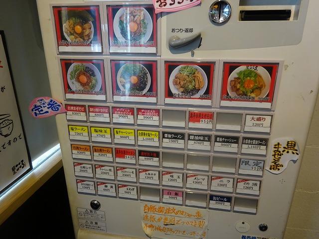 麺屋こころ 柏店2 (2)