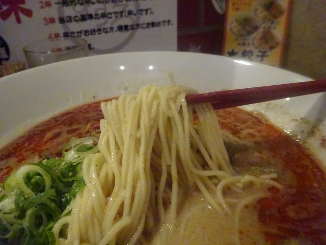 すする担々麵5 (5)