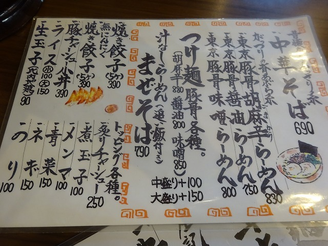 孝作2 (3)