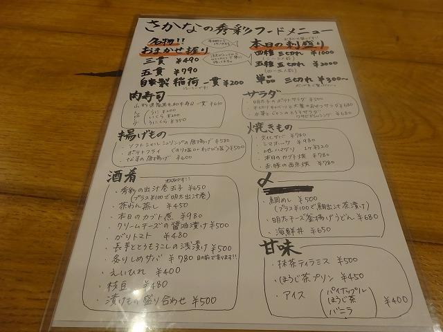 秀彩 (2)