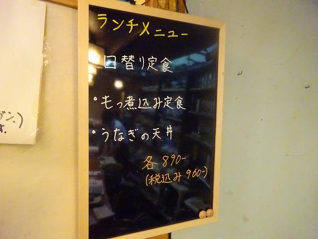 なごみ10 (2)