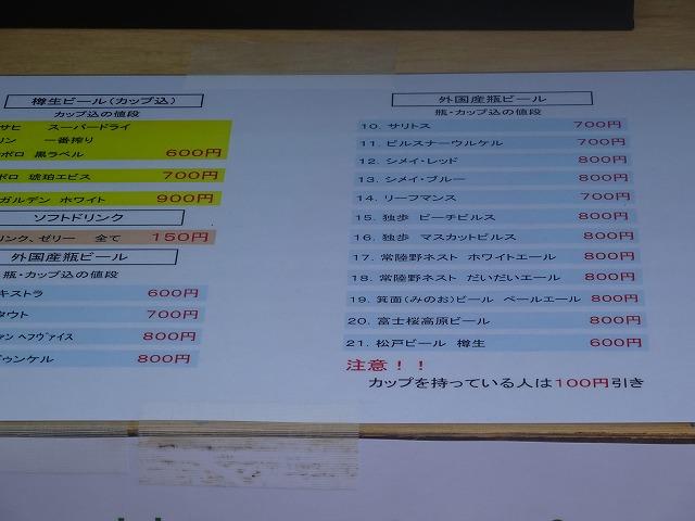 新松戸ファーマーズ2019 (11)