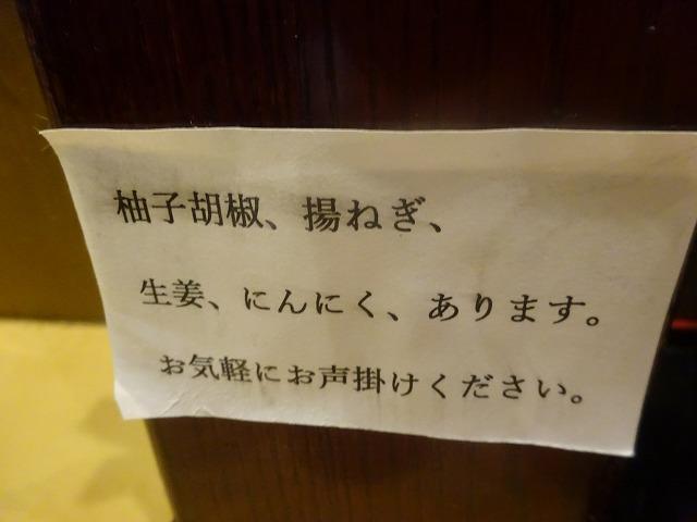銀杏10 (7)