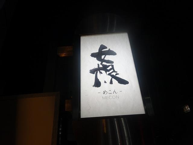 女根9 (1)
