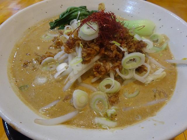 麺屋 誠 (7)