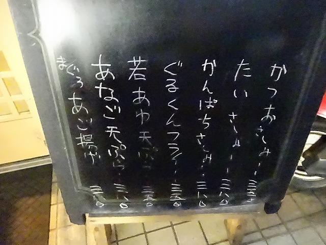 達磨7 (2)