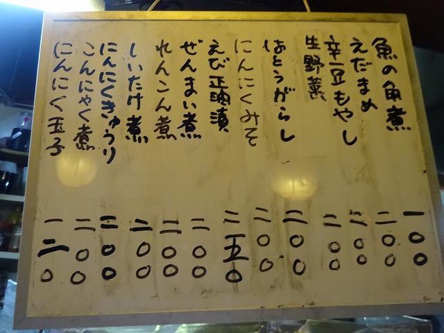 達磨7 (3)