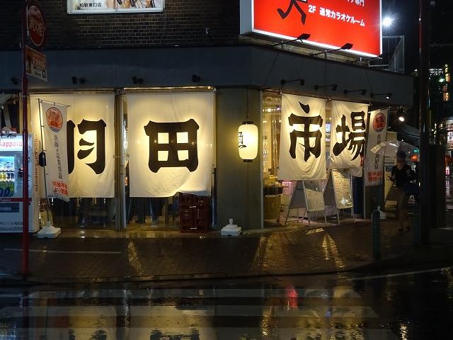 羽田市場3 (1)