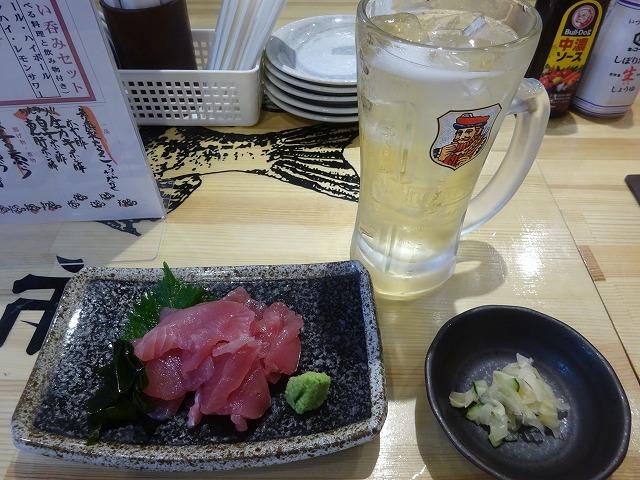 羽田市場3 (4)