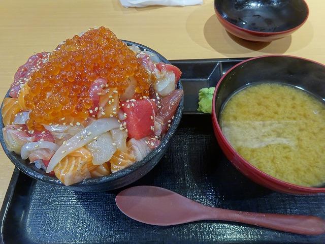 魚萬 (10)
