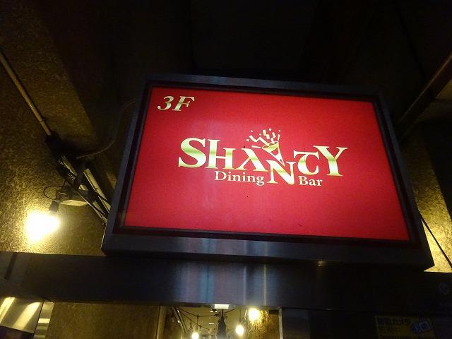 SHANTY (1)