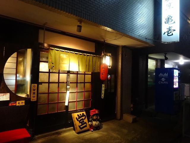 亀壱14 (1)