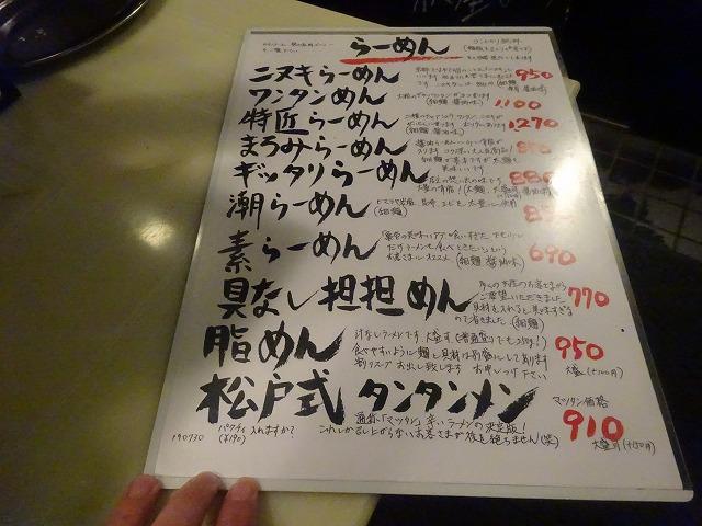 亀壱14 (3)