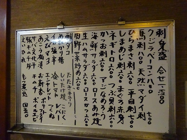 弥生 小金原団地 (3)