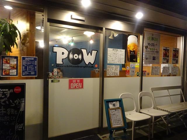 pow3 (1)