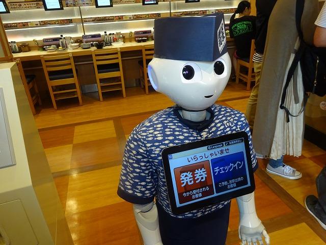 はま寿司 松戸小金原店2 (2)