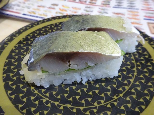 はま寿司 松戸小金原店2 (12)