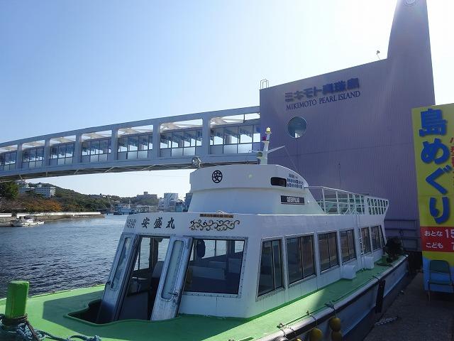 ミキモト真珠島 (1)