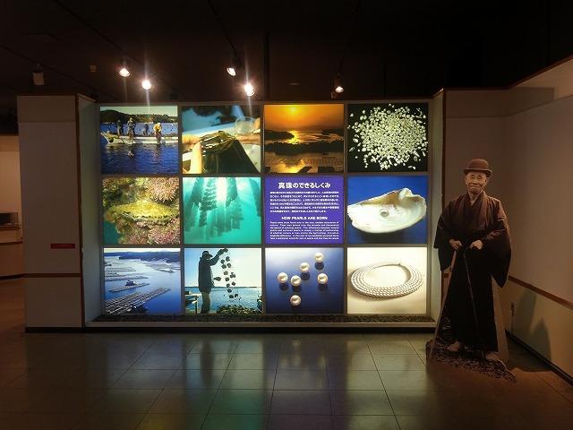 ミキモト真珠島 (4)
