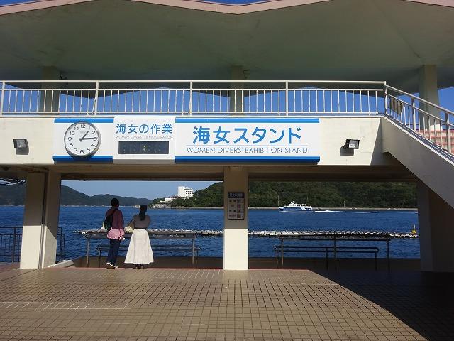 ミキモト真珠島 (10)
