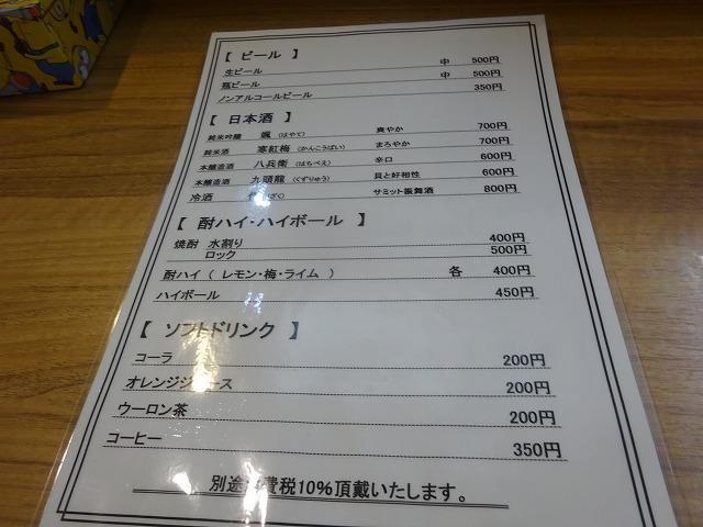 さざえストリート (3)
