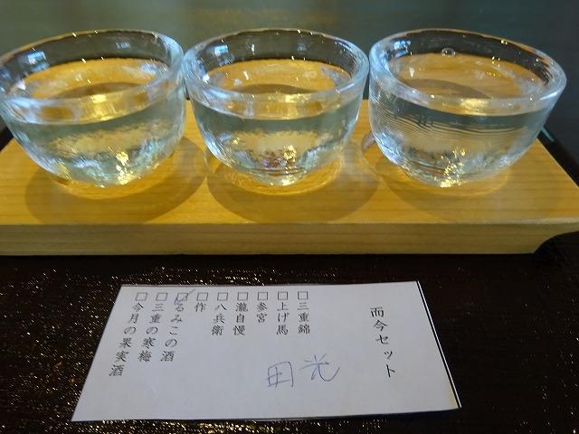 伊勢神泉 (3)