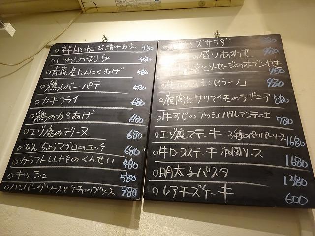 五感ず13 (2)