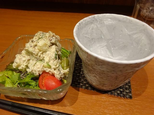 五感ず13 (3)