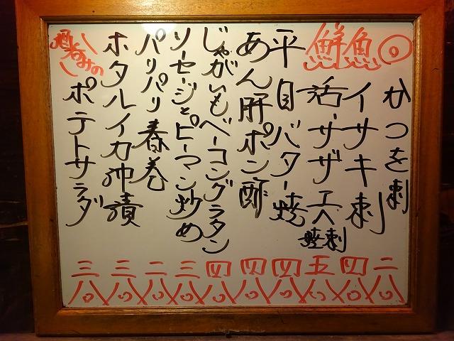 日本海 柏西口  (2)