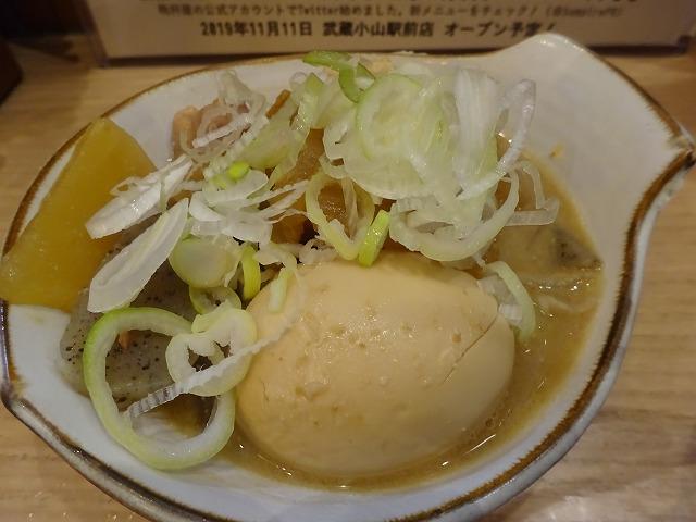 晩杯屋@中目黒 (6)